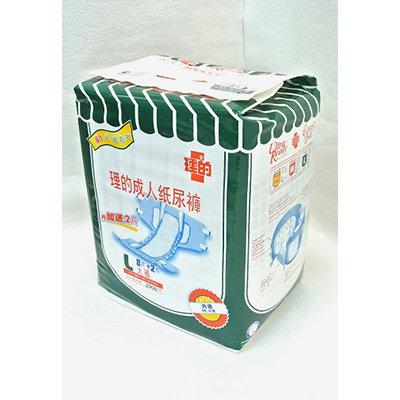 理的金裝成人中碼紙尿片10片包(10包x2箱)