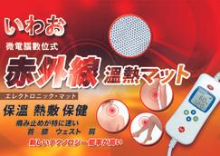 Rock赤外線溫濕電熱墊 HK$886.00>> 優惠網購價