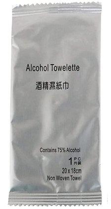 75%酒精濕紙巾 (50包裝)
