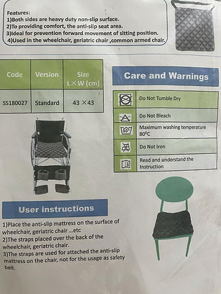 防滑 舒適座墊