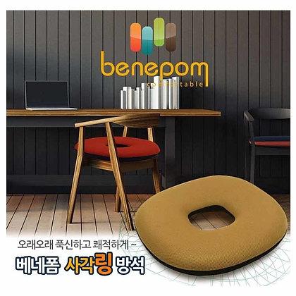 韓國 Benepom 方形有孔座墊