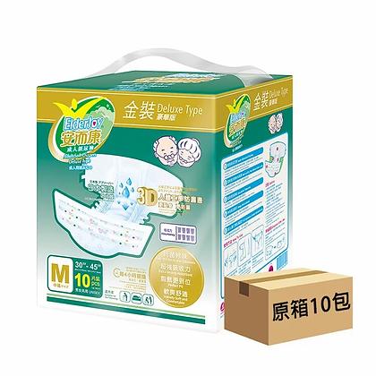 ElderJoy 安而康 - 金裝成人紙尿褲 (中) | (原箱10包 x 10片)