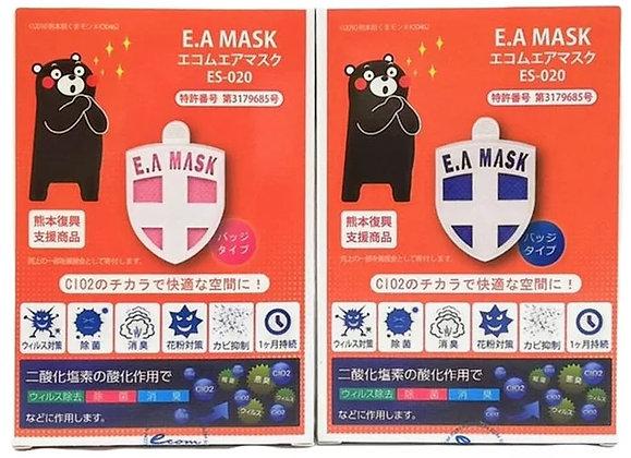 E.A MASK 空氣除菌消毒徽章