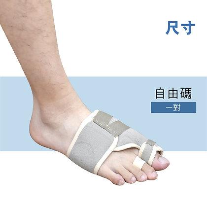 Medex 夜用拇指外翻護托