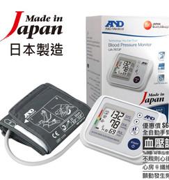 日本AND UA-767JP 手臂式血壓計