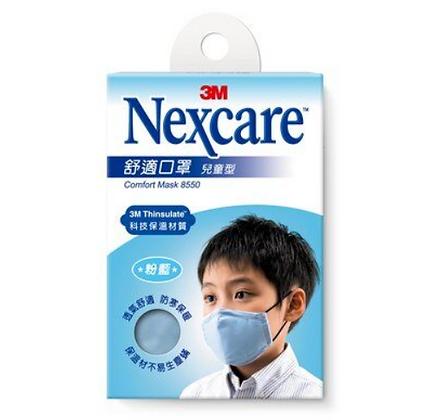 3M™ 舒適口罩, 兒童型, 粉藍