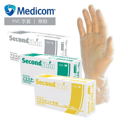 Medicom 麥迪康 - Second Skin 無粉乳膠手套 (細~大)  100隻