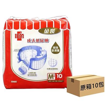 ULTRAREADY 理的 - 金裝成人紙尿褲 (中)   (原箱10包 X 10片)