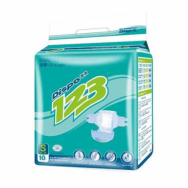 Dispo123 德寶123 - 成人紙尿片 (細)   (原箱10包 x 10片)