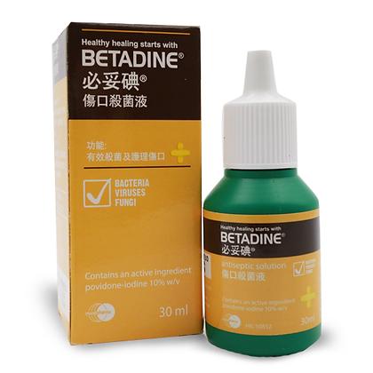 Betadine 傷口殺菌液