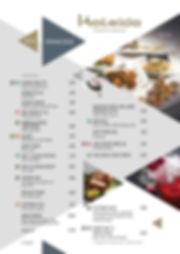 DINNER_compressed-page-001.jpg