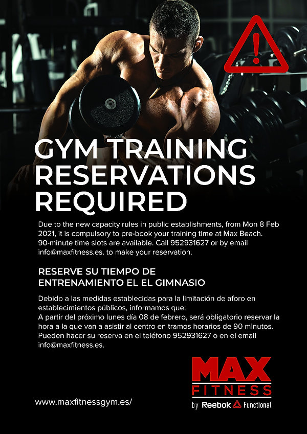 reservations required 05-02-21.jpeg