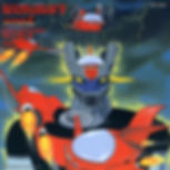Mazinger Z File 01.jpg