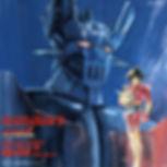 Mazinger Z File 03.jpg