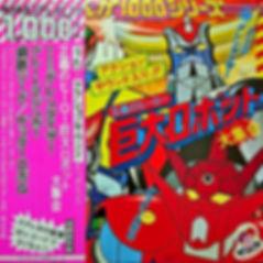 i-img1200x1200-1554385042ussb0t168956.jp