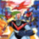 Great Mazinger File 06.jpg