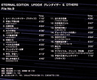 EF9 Tracks.jpg