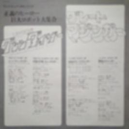 i-img1200x1200-1554385042kahbqx168956.jp