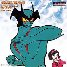 Devilman File 11.jpg