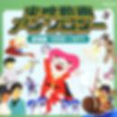 Toei Doga Anthology - Gekijou Hen 1958-1