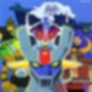 Mazinger Z File 04.jpg