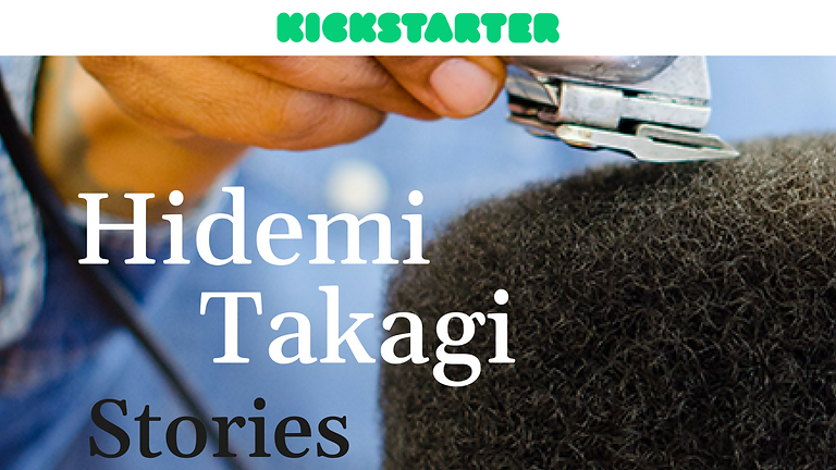 Kickstarter for Hidemi Takagi's exhibition catalogue