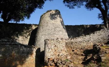 Madzimbahwe