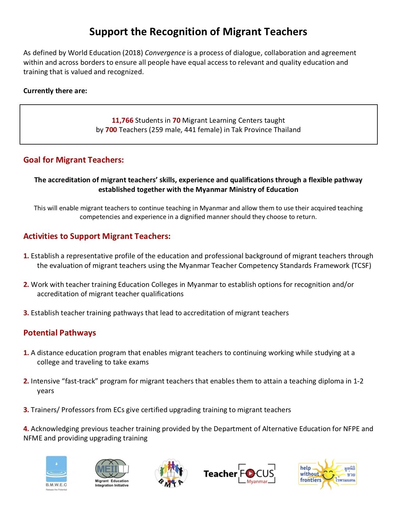 Advocacy Messages for Migrant Teachers-E