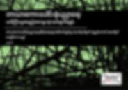 MLE Framework Cover [Burmese].jpg