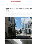 architecturephoto_02.jpg