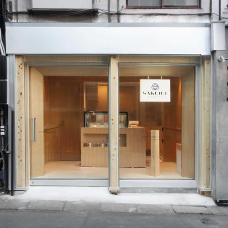 """【SAKEICE ASAKUSA Store】浅草の仲見世通り近くに「桧の""""枡""""」によるアイスクリームショップが竣工。"""