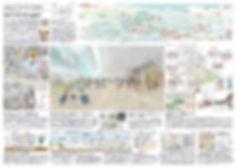 HHM1ページ目.jpg