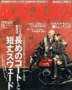 maduro201612.png