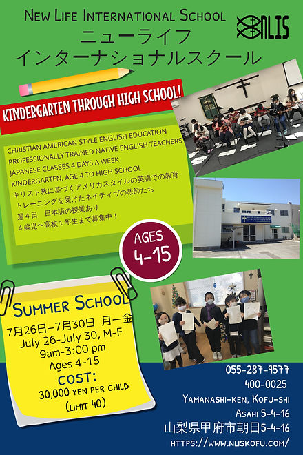 Summer School Poster.jpeg