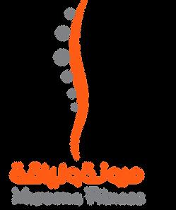 Muroona fitness fo women مرونة ولياقة رياضة علاجية للنساء في الرياض