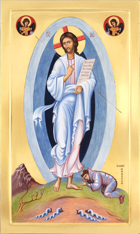 Icon of Christ with Saint Dunstan