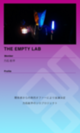 profile_emptylab.png