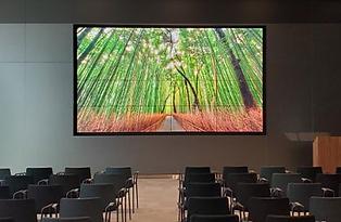 MFi Pro - Christie Video Walls - LCD