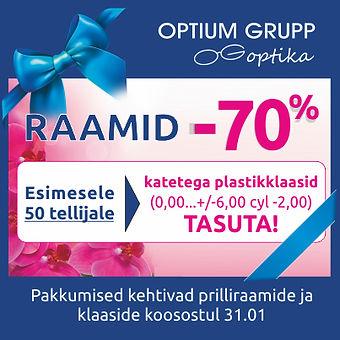 optium-synna-403x403.jpg