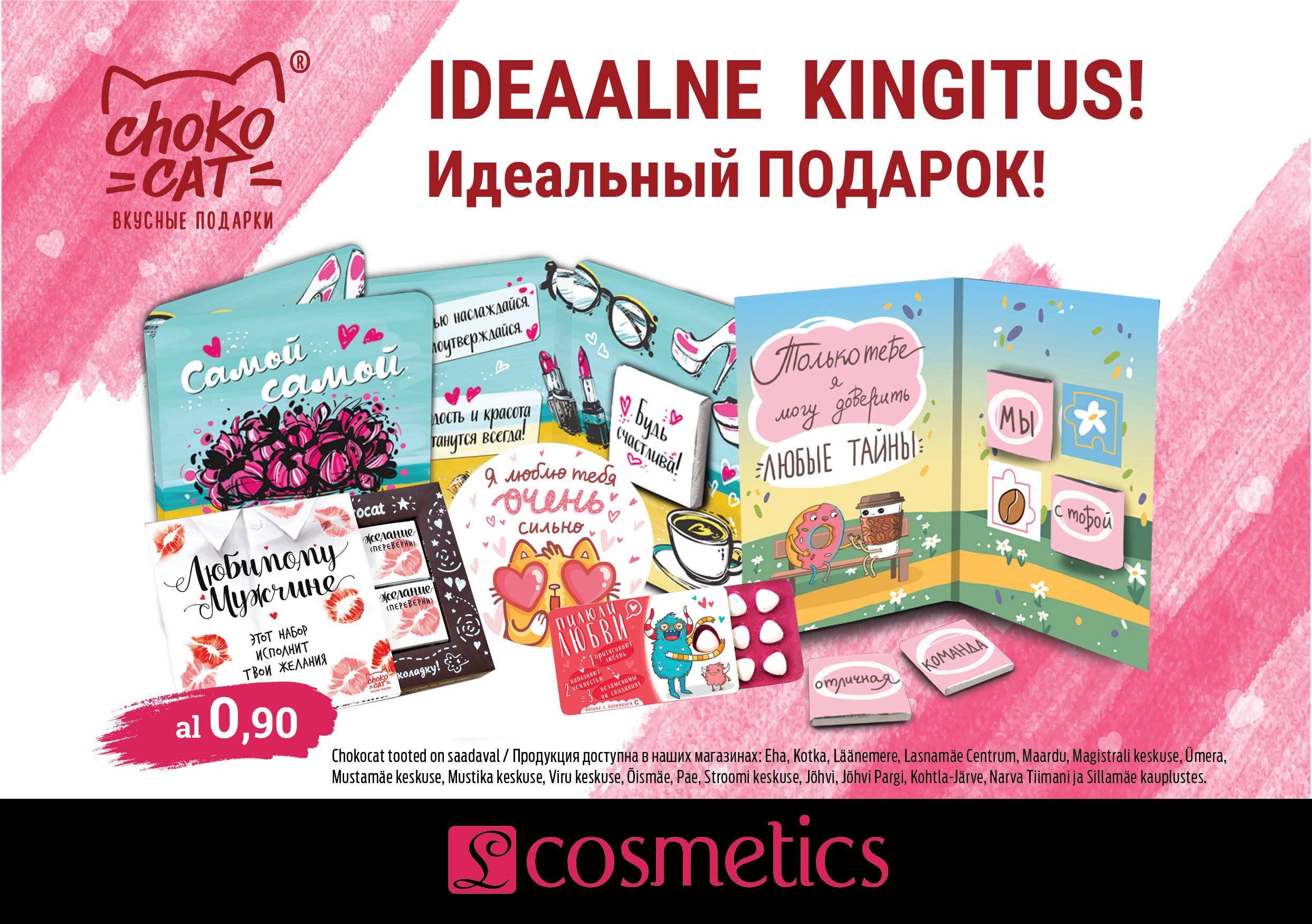 L cosmetics