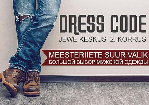 dressode_banner_(1)-page-001.jpg