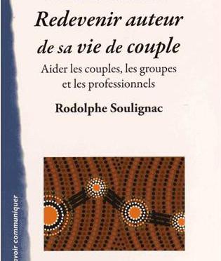 Les planches narratives centrées sur le couple - 7 et 8 novembre 2017 à Lausanne