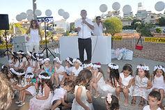 חג שבועות עיריית הרצליה