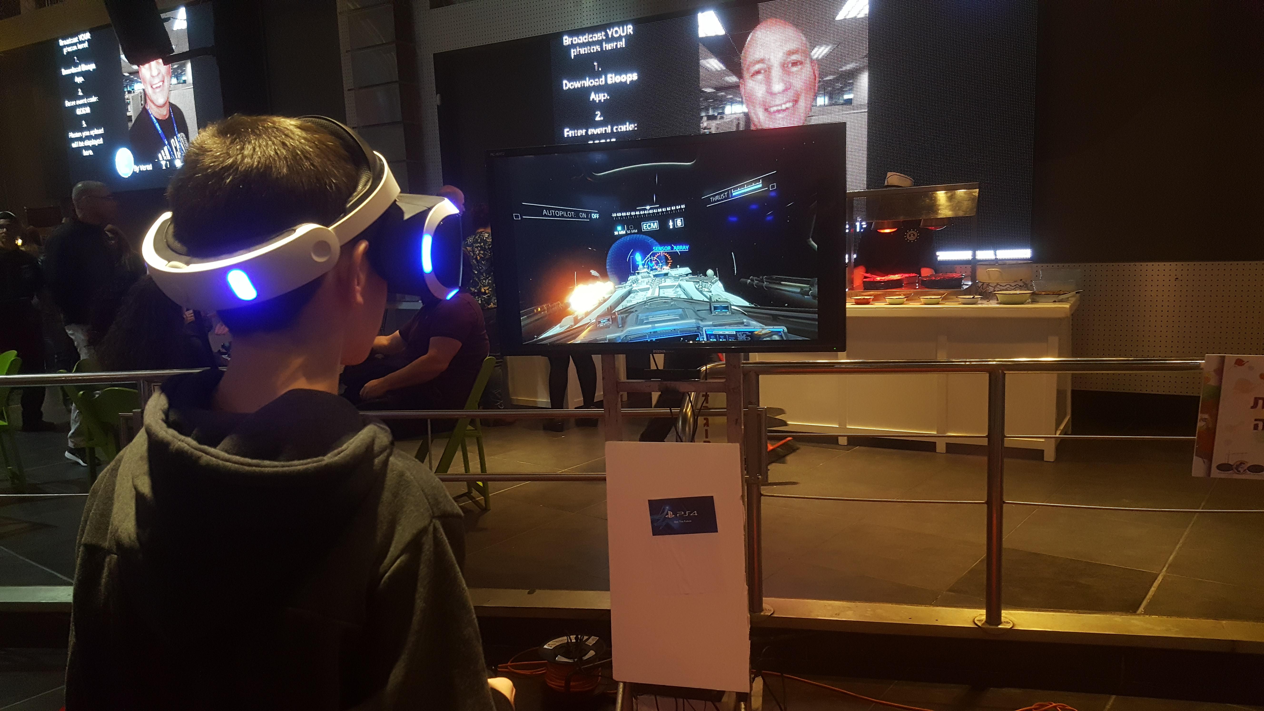 מולטימדיה ומציאות מדומה