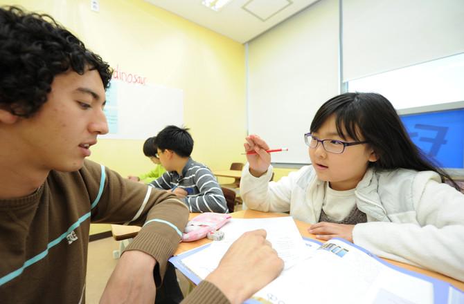 12과목을 영어로 배우는 FTK 잉글리쉬