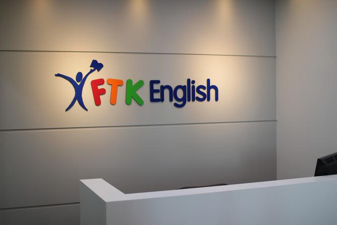 """FTK잉글리쉬 박서경 대표, """"성공한 학원은 세 가지가 있다"""""""