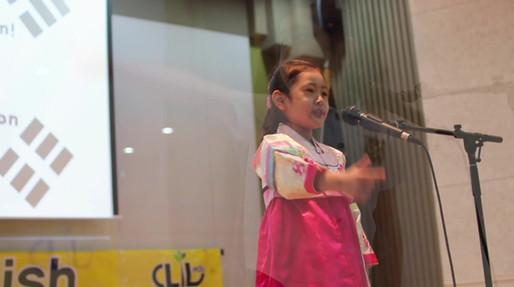 분당본원 2016 영어발표대회