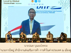 Local to Global : Vision of Isan
