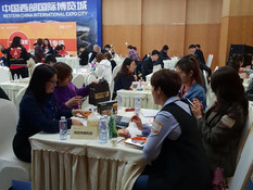 CFDF Spring 2018, Chengdu, China