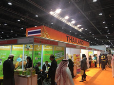 SIAL Middle East 2017, Abu Dhabi, UAE